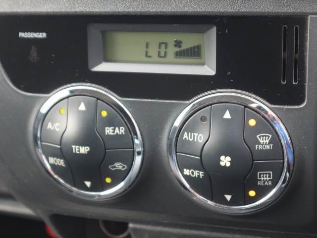 ロングスーパーGLプライムセレ 純正ナビ バックカメラ ETC フルセグ モデリスタエアロ オートエアコン キーレス AC100V キセノンヘッドライト(8枚目)