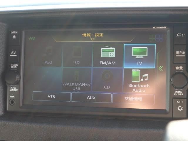ロングプレミアムGX 純正ナビ バックカメラ ETC フルセグ エマージェンシーブレーキ 両側スライドドア インテリキー プッシュスタート オートエアコン(4枚目)