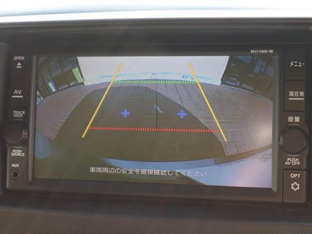 ロングプレミアムGX 純正ナビ バックカメラ ETC フルセグ エマージェンシーブレーキ 両側スライドドア インテリキー プッシュスタート オートエアコン(5枚目)