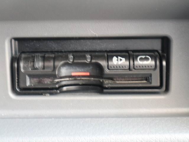 ロングプレミアムGX 純正ナビ バックカメラ ETC フルセグ エマージェンシーブレーキ 両側スライドドア インテリキー プッシュスタート オートエアコン(9枚目)