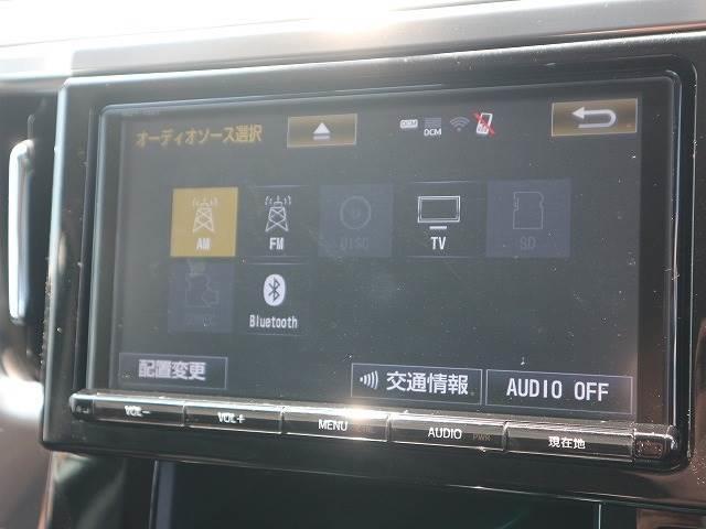 2.5Z 9型ナビ バックカメラ ETC フルセグ 両側電動ドア LEDヘッドライト AC100V 7人乗り オットマン スマートキー レーダークルーズ レーンキープ(4枚目)