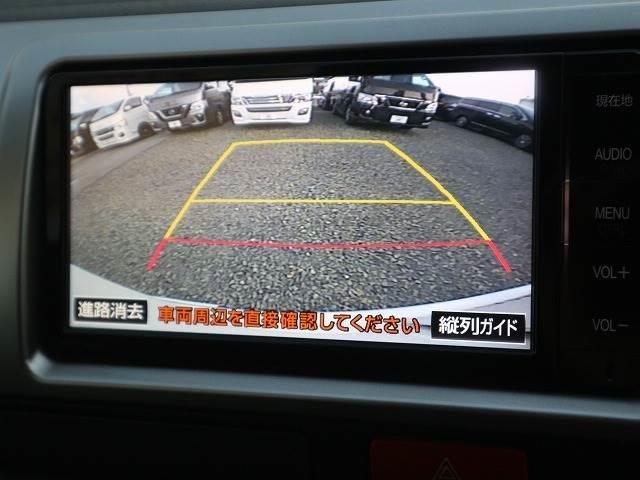 ロングスーパーGL 純正ナビ バックカメラ ETC フルセグ 両側電動ドア AC100V(5枚目)