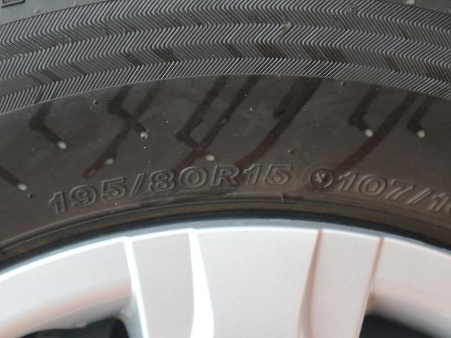 ロングDX GLパッケージ 4WD メモリーナビ バックカメラ ETC フルセグ モデリスタエアロ 両側スライドドア リアクーラー(30枚目)