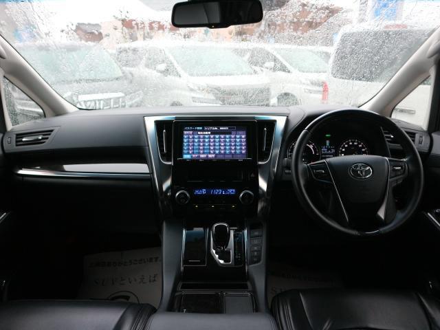 ZR 純正9型SDナビ フルセグ トヨタセーフティセンス 両側電動スライドドア 衝突軽減 レーダークルーズコントロール ETC バックカメラ ミューバックサーバー リアオートエアコン ステアリングスイッチ(3枚目)