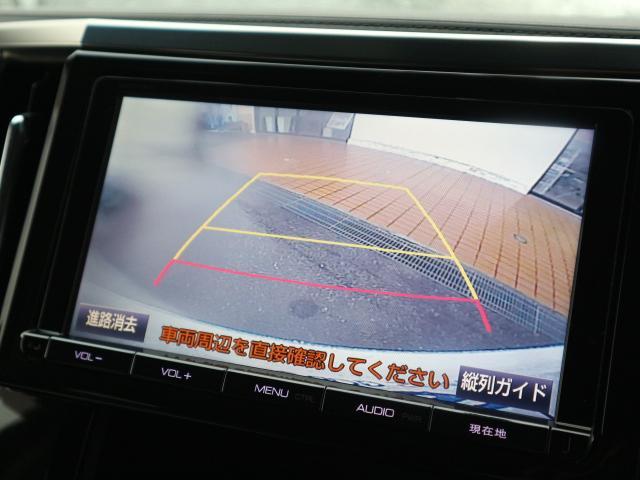 ZR 純正9型SDナビ フルセグ トヨタセーフティセンス 両側電動スライドドア 衝突軽減 レーダークルーズコントロール ETC バックカメラ ミューバックサーバー リアオートエアコン ステアリングスイッチ(4枚目)