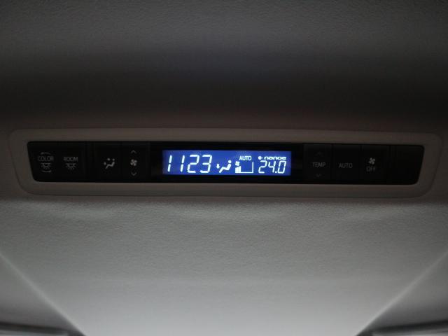 ZR 純正9型SDナビ フルセグ トヨタセーフティセンス 両側電動スライドドア 衝突軽減 レーダークルーズコントロール ETC バックカメラ ミューバックサーバー リアオートエアコン ステアリングスイッチ(11枚目)