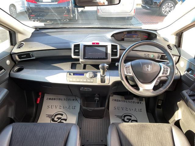 Hybrid プレミアムエディション 両側電動スライドドア ストラーダ7型SDナビ ドライブレコーダー アルパイン後席モニター スマートキー オートエアコン クルーズコントロール ビルトインETC 社外15インチアルミ 横滑り防止機能(2枚目)