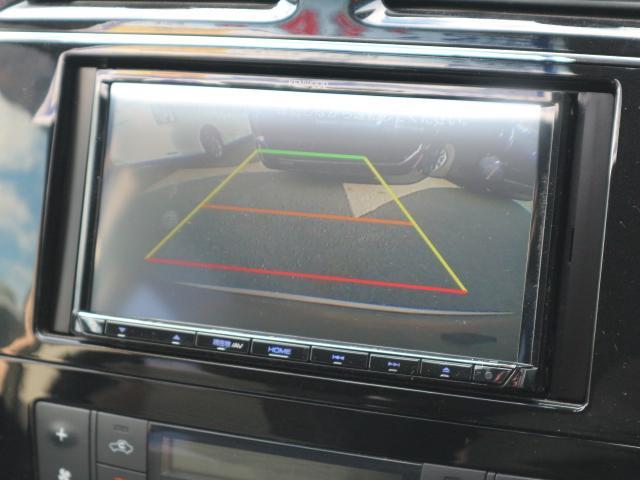 20X Vセレクション+セーフティ Sハイブリッド 両側電動スライドドア ケンウッド7型SDナビ フリップダウンモニター バックカメラ ドライブレコーダー レーンディパーチャーアラート スマートキー プッシュスタート クルーズコントロールオートライト(5枚目)