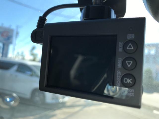 20X Vセレクション+セーフティ Sハイブリッド 両側電動スライドドア ケンウッド7型SDナビ フリップダウンモニター バックカメラ ドライブレコーダー レーンディパーチャーアラート スマートキー プッシュスタート クルーズコントロールオートライト(11枚目)