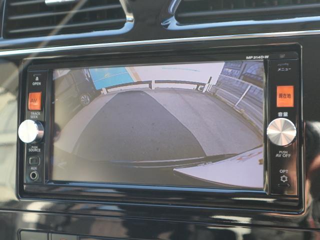 ハイウェイスター Sハイブリッド 両側電動スライド 純正7型SDナビ バックカメラ ETC LEDヘッド 車線逸脱防止 クルーズコントロール インテリジェントキー&プッシュスタート 純正16インチAW アイドリングストップ 横滑り防止(4枚目)