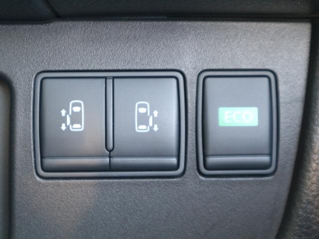 ハイウェイスター Sハイブリッド 両側電動スライド 純正7型SDナビ バックカメラ ETC LEDヘッド 車線逸脱防止 クルーズコントロール インテリジェントキー&プッシュスタート 純正16インチAW アイドリングストップ 横滑り防止(5枚目)