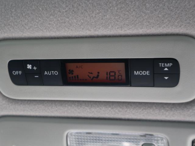 ハイウェイスター Sハイブリッド 両側電動スライド 純正7型SDナビ バックカメラ ETC LEDヘッド 車線逸脱防止 クルーズコントロール インテリジェントキー&プッシュスタート 純正16インチAW アイドリングストップ 横滑り防止(8枚目)