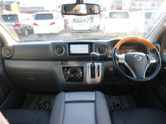ロングプレミアムGXターボ 社外7型ナビ アラウンドビューモニター 衝突軽減ブレーキ LEDヘッド 4WD オートエアコン ディーゼルターボ インテリキー プッシュスタート ETC リヤヒーター&クーラー シートカバー(3枚目)