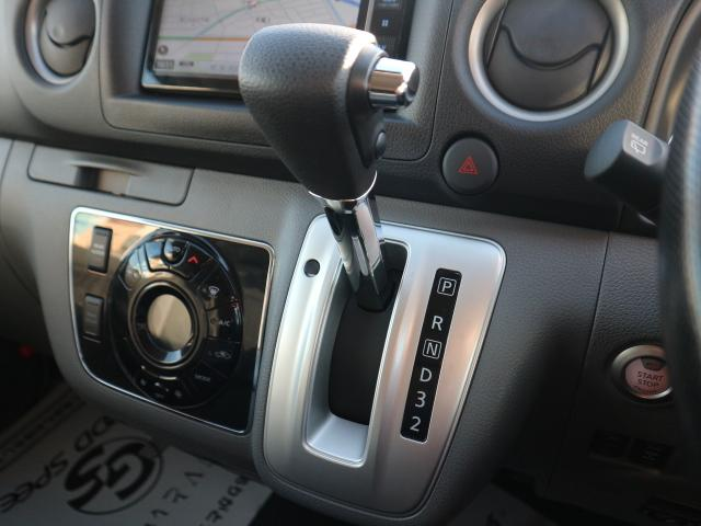 ロングプレミアムGXターボ 社外7型ナビ アラウンドビューモニター 衝突軽減ブレーキ LEDヘッド 4WD オートエアコン ディーゼルターボ インテリキー プッシュスタート ETC リヤヒーター&クーラー シートカバー(11枚目)