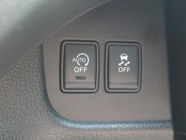 アイドリングストップ搭載。無駄な燃料消費を抑えて燃費に貢献してくれます。