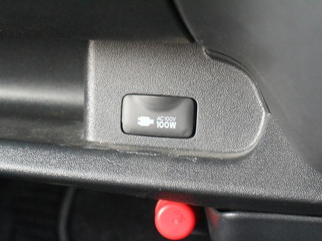 AC100V電源。スマホやゲーム機などにもご利用いただけます。