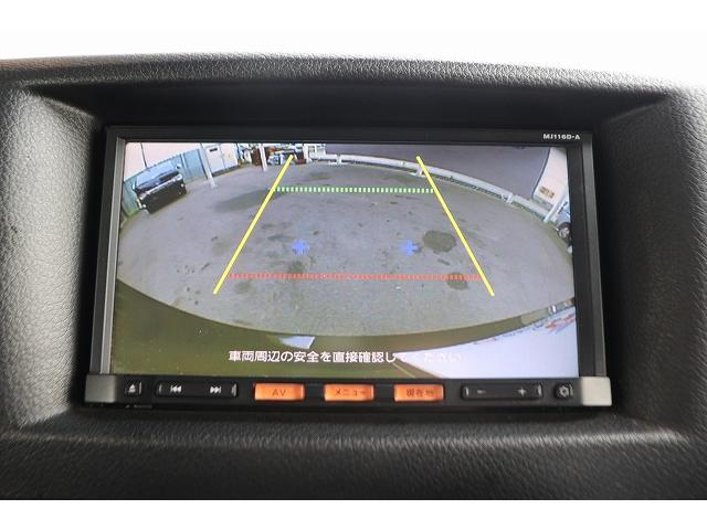 ロングプレミアムGXターボ エマージェンシーブレーキPKG 純正ナビ バックカメラ ETC フルセグ 両側スライドドア インテリキー プッシュスタート リアヒーター(40枚目)