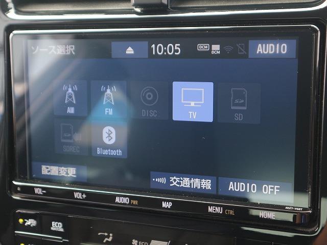 A 9型ナビ バックカメラ ETC フルセグ セーフティセンス LEDヘッドライト スマートキー プッシュスタート 純正アルミ パーキングアシスト ハンドルヒーター(28枚目)