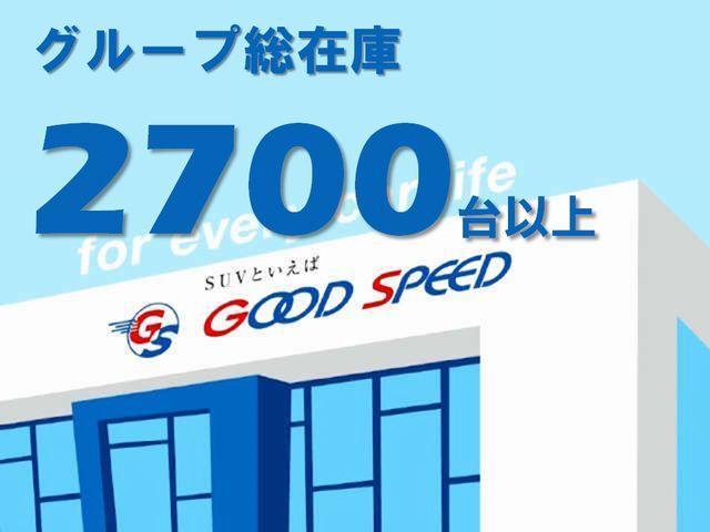 スーパーGL ダークプライムII 新車未登録 デジタルインナーミラー 両側電動ドア AC100V ハーフレザー レーンキープ 助手席エアバック スマートキー LEDヘッドライト プッシュスタート(22枚目)