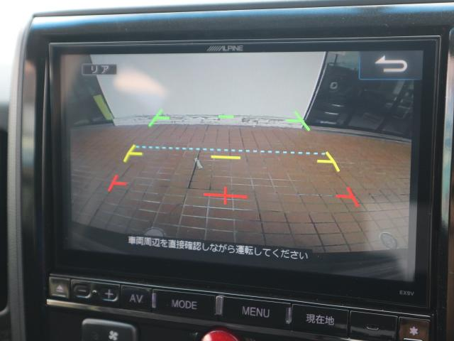 ローデスト D-Power package 特別仕様 9型BIGX 地デジ バックカメラ  両側電動スライドドア HIDヘッドライト オートライト クルーズコントロール(5枚目)