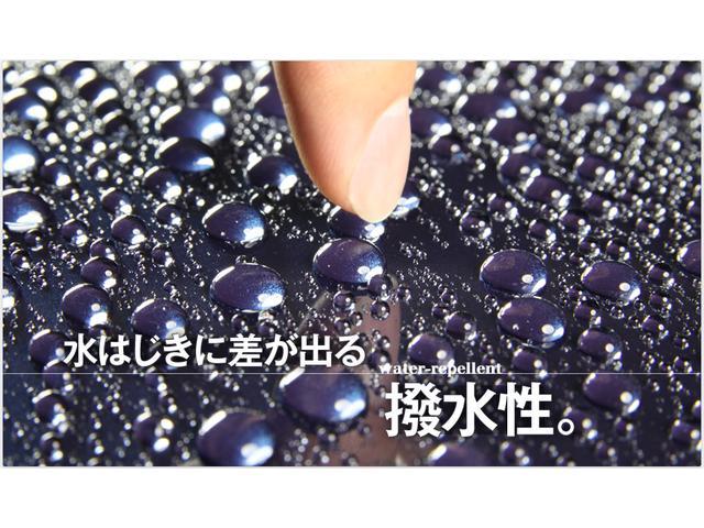 『スーパーガラスコーティング施工』サービスキャンペーン実施中!!