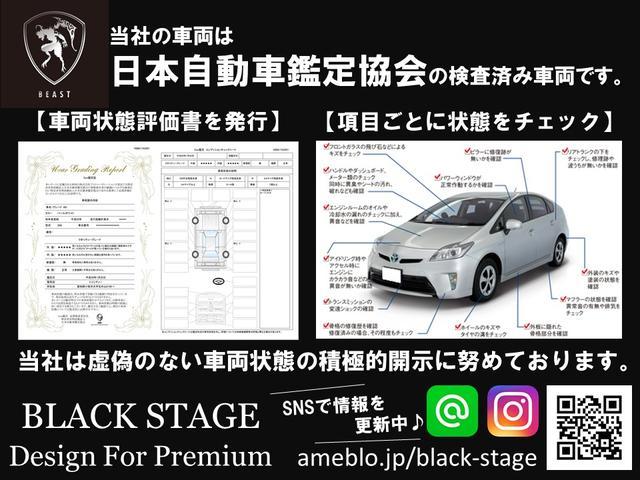 「トヨタ」「クルーガー」「SUV・クロカン」「愛知県」の中古車25
