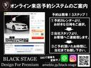 BEASTスタイリング Technopia19AW 車高調(29枚目)