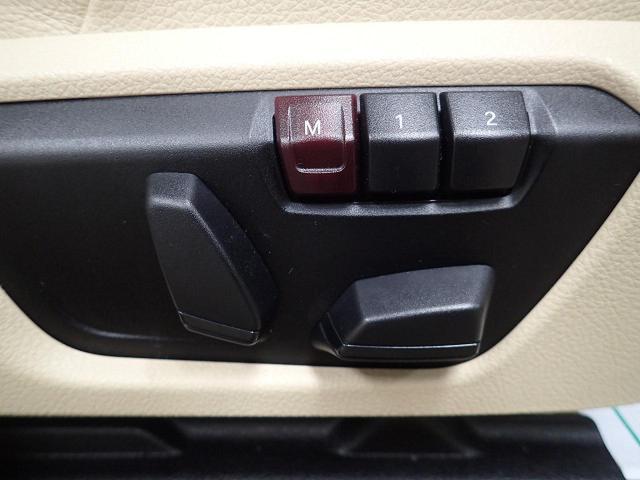 BMW BMW 320iラグジュアリー ベージュ革 シートヒーター 純正ナビ