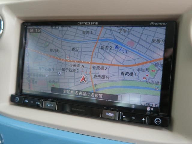 「フィアット」「フィアット 500」「コンパクトカー」「愛知県」の中古車5