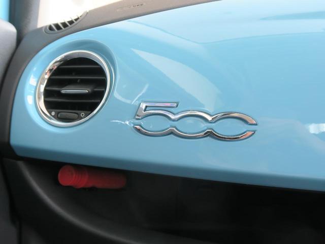 「フィアット」「フィアット 500」「コンパクトカー」「愛知県」の中古車33