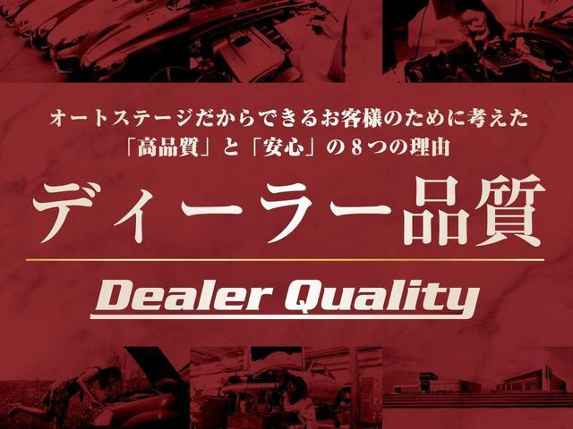 「フィアット」「フィアット 500」「コンパクトカー」「愛知県」の中古車49