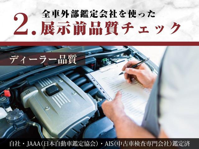 「フィアット」「フィアット 500」「コンパクトカー」「愛知県」の中古車51