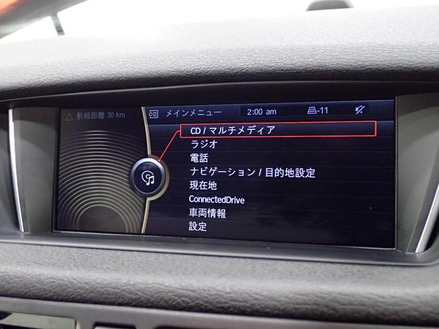 sDrive 20i スポーツ 純正HDDナビ 禁煙 ETC(3枚目)