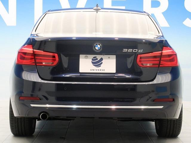 BMW BMW 320d ラグジュアリー 後期モデル タンレザーシート 禁煙