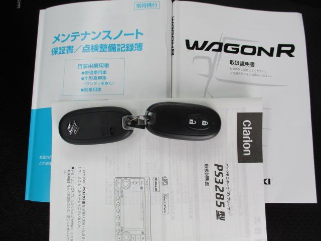 「スズキ」「ワゴンR」「コンパクトカー」「三重県」の中古車56