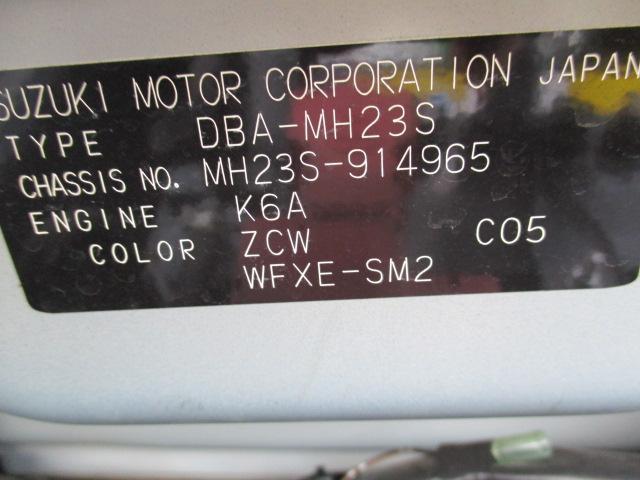 「スズキ」「ワゴンR」「コンパクトカー」「三重県」の中古車67