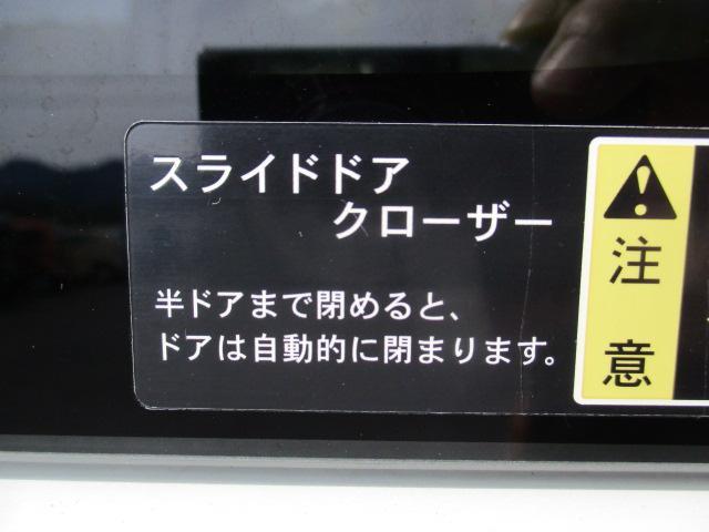 「スズキ」「パレット」「コンパクトカー」「三重県」の中古車12