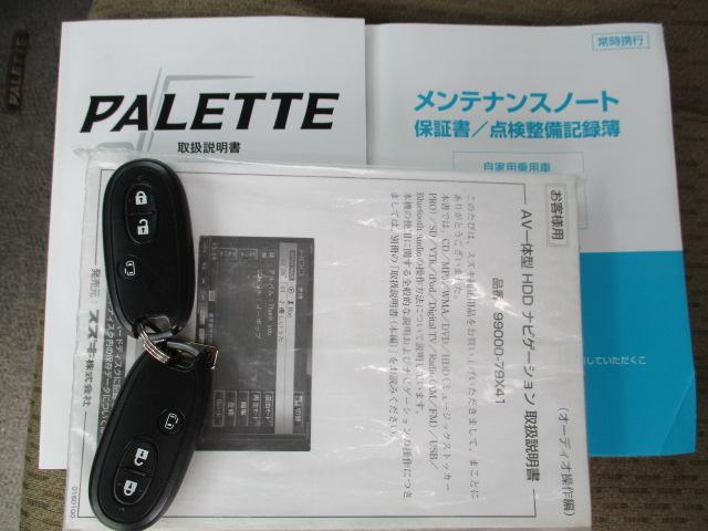 「スズキ」「パレット」「コンパクトカー」「三重県」の中古車50