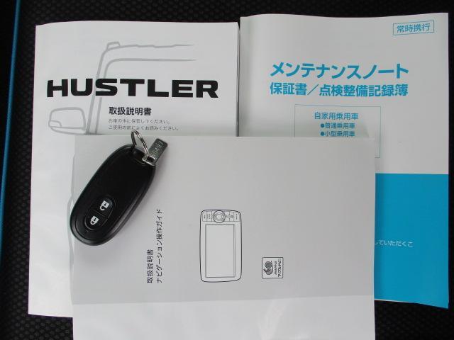 「スズキ」「ハスラー」「コンパクトカー」「三重県」の中古車54