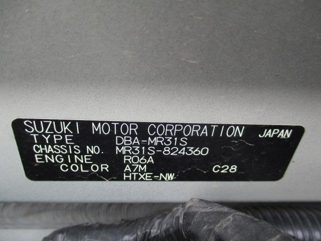 「スズキ」「ハスラー」「コンパクトカー」「三重県」の中古車60