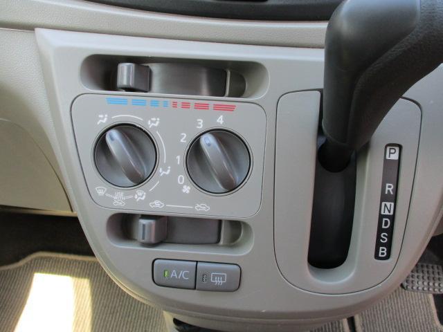 「トヨタ」「ピクシスエポック」「軽自動車」「愛知県」の中古車22