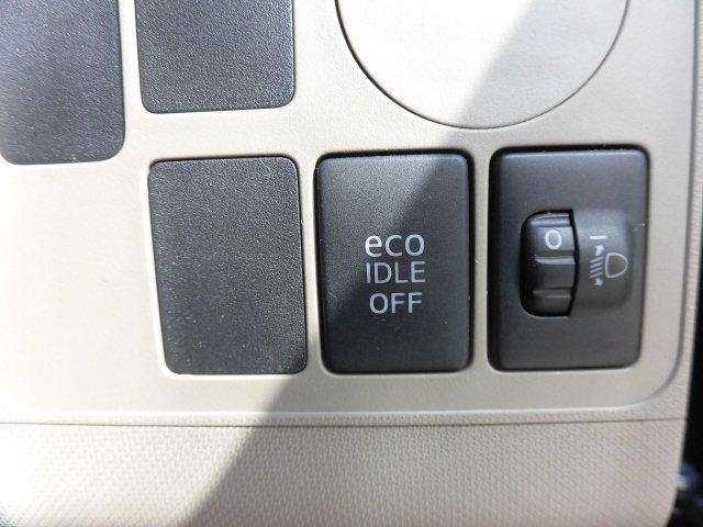 アイドリングストップで低燃費。