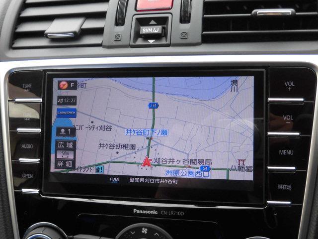 「スバル」「レヴォーグ」「ステーションワゴン」「愛知県」の中古車14