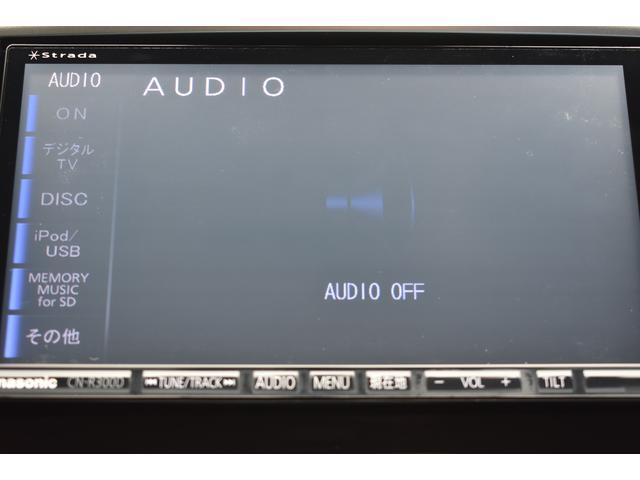 [SDナビ]CDで音楽を聴いたり、DVDやTVを観たりなど、多彩なAV機能があるのでオーディオとしての役割も十分です!