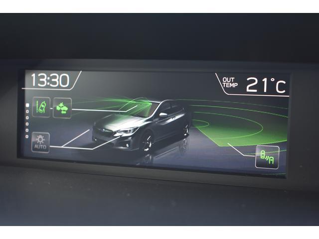 [マルチファンクションディスプレイ]様々な車両の情報が表示されるインフォメーションディスプレイ