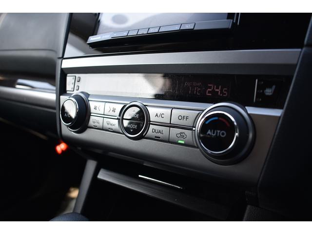 [左右独立エアコン]左右の温度設定がそれぞれ可能なエアコン。