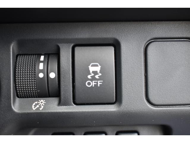 VDC(横滑り防止装置)のオフスイッチ