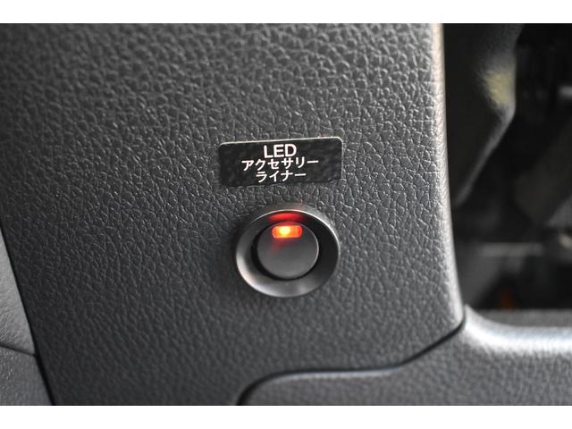 LEDアクセサリーライナースイッチ