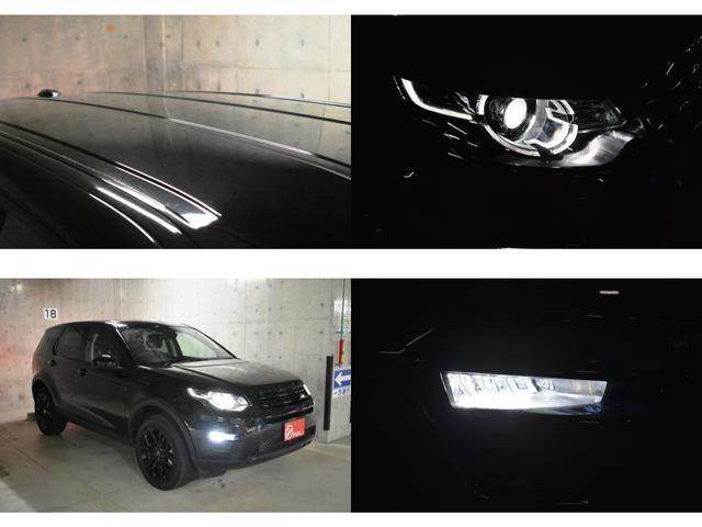 「ランドローバー」「ディスカバリースポーツ」「SUV・クロカン」「愛知県」の中古車3