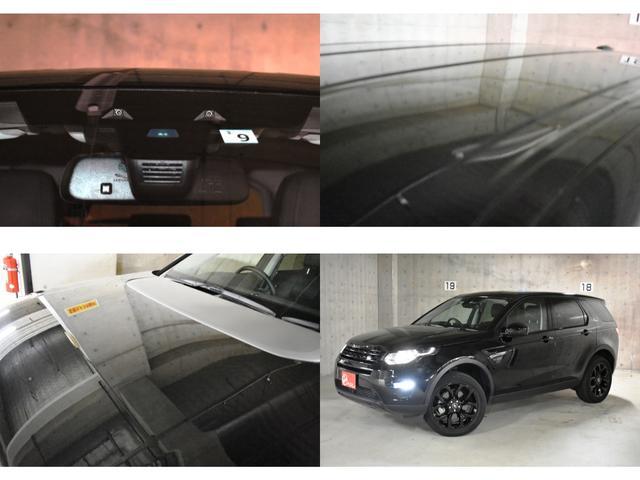 「ランドローバー」「ディスカバリースポーツ」「SUV・クロカン」「愛知県」の中古車10